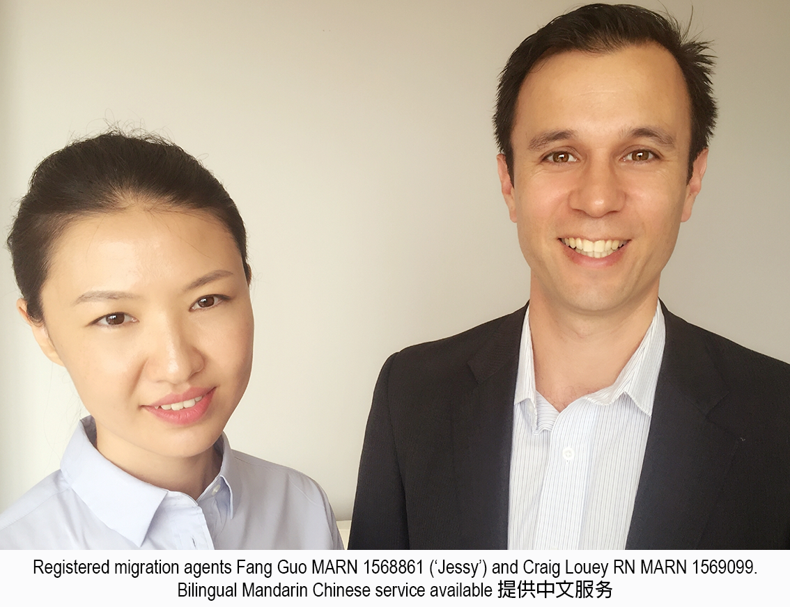 Registered migration agents Fang Guo MARN 1568861 ('Jessy') and Craig Louey RN MARN 1569099